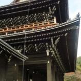 『知恩院と清水寺』の画像
