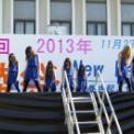 2013年 第49回湘南工科大学 松稜祭 ダンスパフォーマンス その5