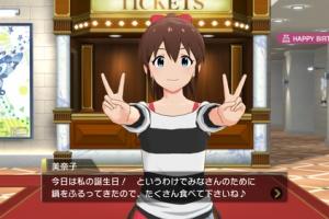 【ミリマス】美奈子誕生日おめでとう!