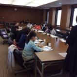 『ブログ勉強会』の画像