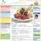 『薬膳アドバイザー認定試験【10/16神戸】合格者の声』の画像