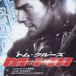 『M:i:III』の画像