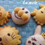 『親子パン作り』の画像
