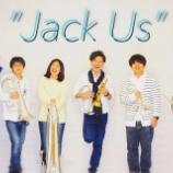 『【出演者#2】ブラスト!和田拓也率いるDUT主催「Laboratory #1」出演『Jack Us』紹介!』の画像
