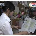 PC買えずキーボードだけで練習…NHK出演の貧困女子高生、趣味に散財していたことがTwitter投稿で発覚 非難殺到