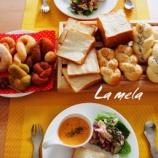 『中級ドーナツ、ちくわパン他、 上級 湯種角食、天然酵母プレッツェル他』の画像