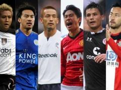 香川真司?岡崎慎司? プレミアリーグ史上最高のアジア人選手は?