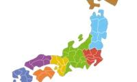 『日本版フェイトやる時出せる英霊がいない都道府県』の画像