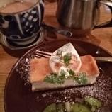 『久しぶりの@オルガン~お気に入りの紅茶専門店』の画像