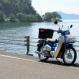 『お気に入りの一枚:奥琵琶湖』の画像