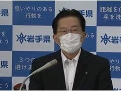 【速報】 岩手県逝ったぁぁぁぁぁああぁぁぁぁあぁぁぁぁ