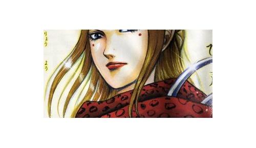 漫画キングダム567話の感想と568話の予想(海外の反応)美女将軍 楊端和が窮地に