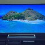 『テレビ購入』の画像