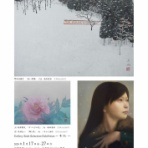 Gallery Seek Official Blog