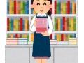 【画像】超簡単に「読まなくていい本」の見分け方が発見されるwwwww