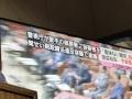 【速報】槇原敬之覚醒剤で再逮捕!!!!!!!