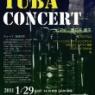友枝洋平 Tuba Concert 開催決定!