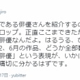 """佐藤二朗さん、""""演技派俳優""""という肩書きに対して激おこ"""