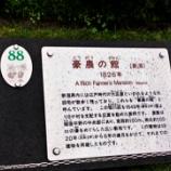 『💕東武ワールドスクウェア💕❾』の画像