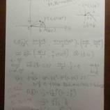 『2019年岐阜大学文系数学5番【数学ⅡB】ベクトル、微分、内積』の画像