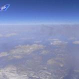 『ヨーロッパの旅 ~【ドイツ フランクフルトへ向け 搭乗!の続き】』の画像
