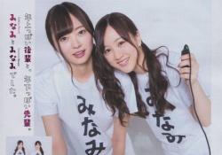 【朗報】乃木坂46「猫舌SHOWROOM」にWみなみクル――(゚∀゚)――!!