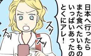 オランダ人獣医師が日本で感動したもの