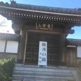 『戸田市で大晦日に除夜の鐘をつくなら、海禅寺(上戸田3丁目)、多福院(本町3丁目)、平等寺(笹目6丁目)があります。23時半頃からつくことができるようです。』の画像