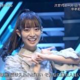 『【gifあり】CDTVでの珠ちゃんのこの表情・・・みんな見たか・・・??【乃木坂46】』の画像
