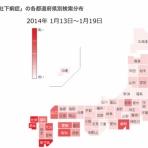 『ビッグデータから見る静岡県のノロウイルスの状況とは?』の画像