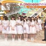『【乃木坂46】渡辺麻友『朝からスッキリに乃木坂ちゃんが!』』の画像