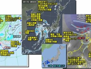 台風14号 台風のまま西日本を東進!(210917)
