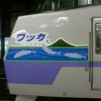 札幌からの手紙