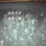 『明後日の上戸田氷川神社大祭に備えて、ただいまカラオケ特訓中!』の画像