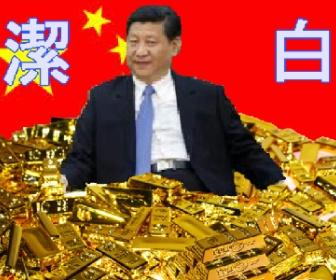 中国に迫る食糧危機 食糧の輸出大国から輸入大国へ
