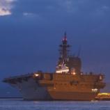 『博多湾に「いずも」入港』の画像
