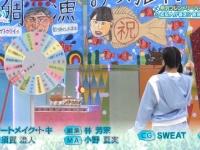 【日向坂46】『所沢フレンドリーパーク』景品解読できるやついる?wwwwwwwwww
