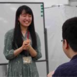 『【KTCおおぞら高等学院 岡崎キャンパス 特別授業】留学経験のある若者をゲストに迎えました。』の画像