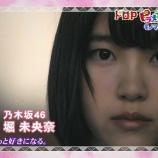 『【乃木坂46】7月15日「Oha!4」で『別れ際、もっと好きになる』MVとメンバーコメントがオンエア!!』の画像