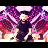 『【気になった音楽】Reol(れをる) - ウテナ』の画像