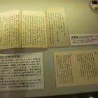『「江戸時代の天皇」② 独立行政法人国立公文書館』の画像