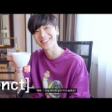 『채널 NCT DAILY』の画像