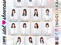 【悲報】乃木坂46香港ライブ選抜にグループの顔である生駒がいない...