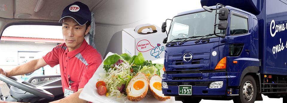 新潟から安心をお届け!食と物流のシュタープ 社員ブログ イメージ画像