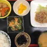 『桜町(豚肉の生姜焼き)』の画像
