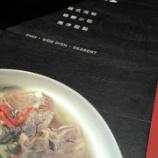 『超よかったベトナム料理 誠記食堂』の画像