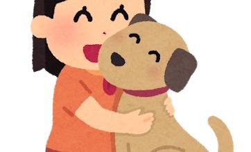 愛犬が逝って3ヶ月たつけど寂しすぎワロタ ワロタ…