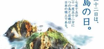 中国人「独島広告?宇宙全体が韓国人のものだと広告を出せば?」