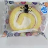 『これが台湾セブンの本気だ!中村ロールケーキ』の画像