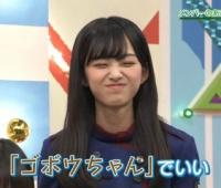 【欅坂46】葵ちゃん学業のため活動休止だけどどのあたりの大学狙うんだろうね